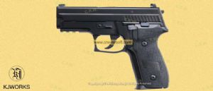 P229 FULL METAL by KJ (KP-02)